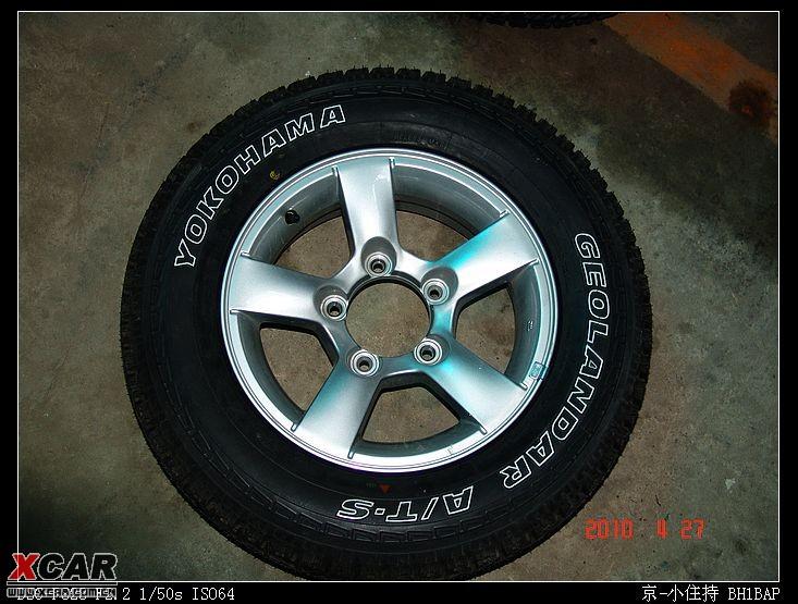 横滨轮胎花纹图片集