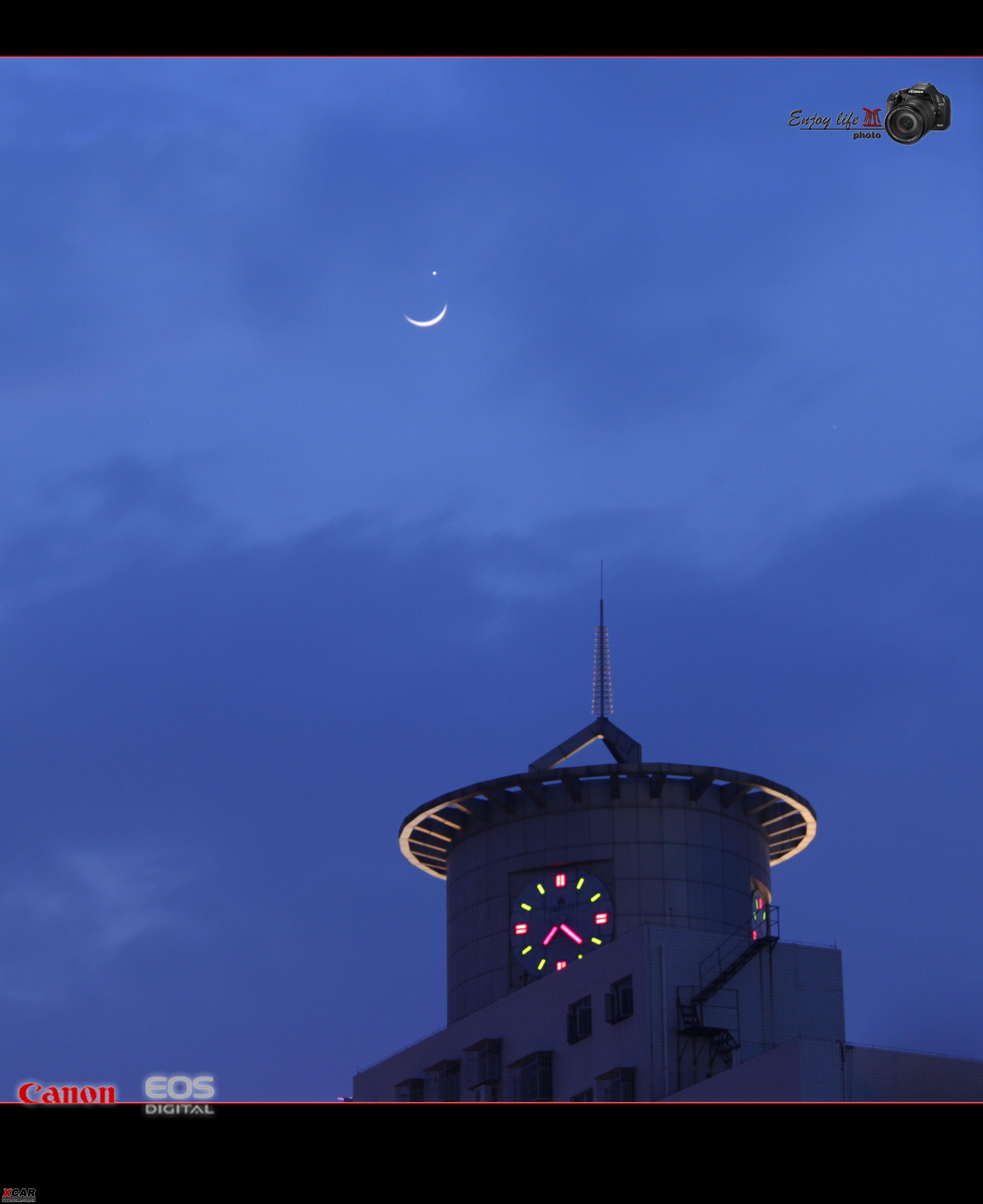 【精华】看星星看月亮