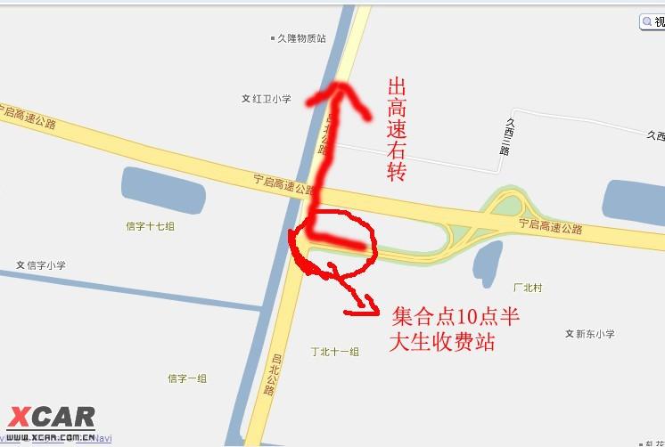 初夏南通启东吕四港品海鲜看海景(28关于集合地点的更新大家看一下)