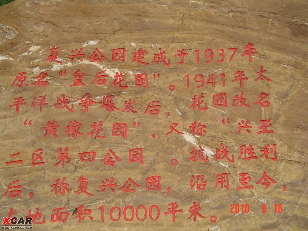 今早的复兴公园随拍,就和着看哈 天津汽车论坛 xcar 爱卡汽高清图片