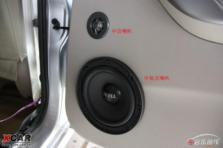 美国BK 霸克 汽车音响遇到乐风 音响改装图示高清图片