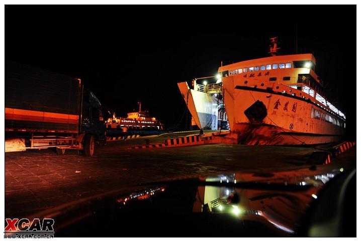 达到海安码头.