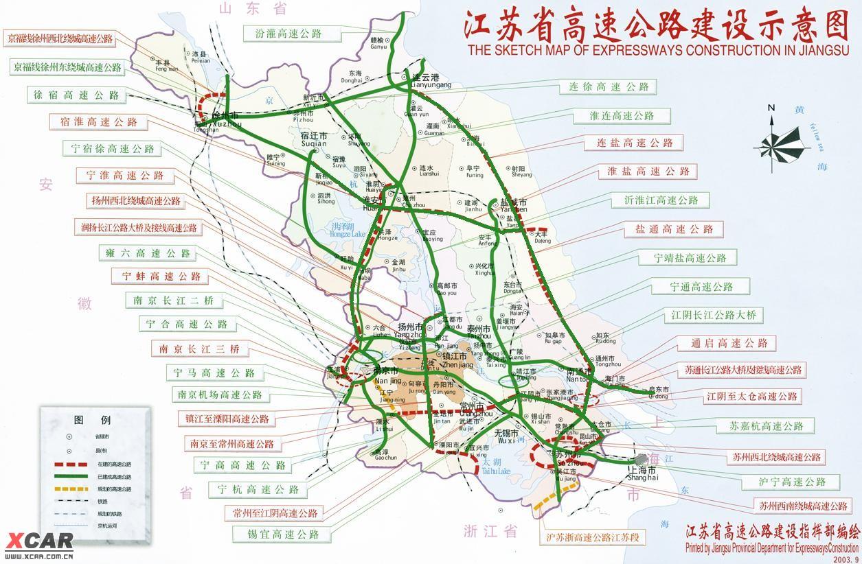 徐州到上海地图