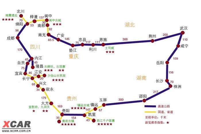 内江动物园路线图