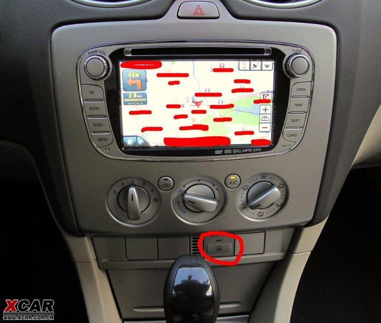 2011款1.8at两厢时尚版 提车作业 狗屎轮胎 实用内饰 高清图片