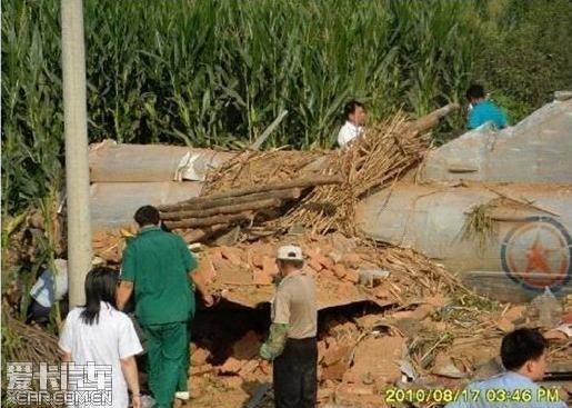 一架不明国籍的小型飞机失事坠落在辽宁