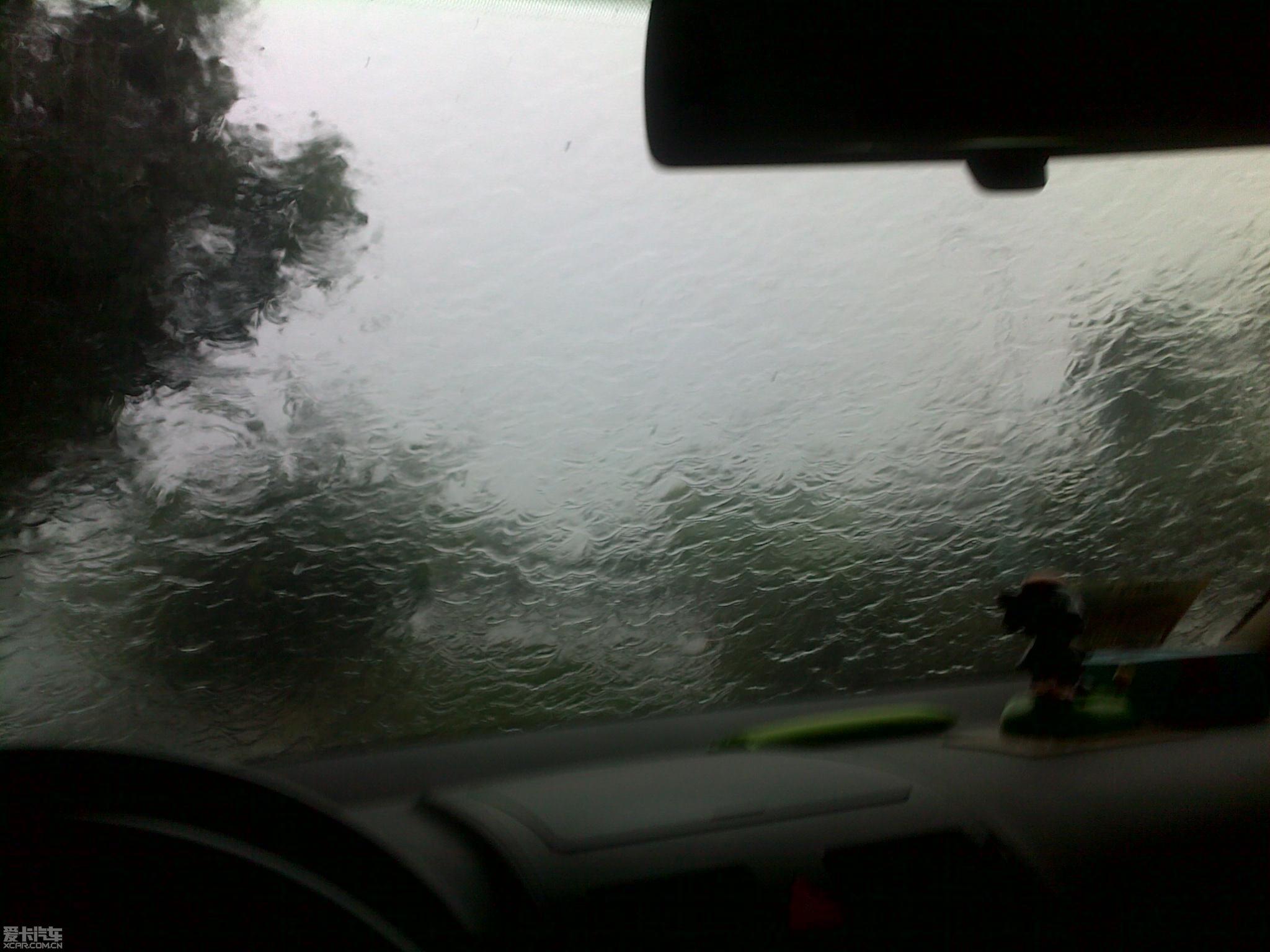今天下班的雨 途安论坛 xcar 爱卡汽车俱乐部高清图片