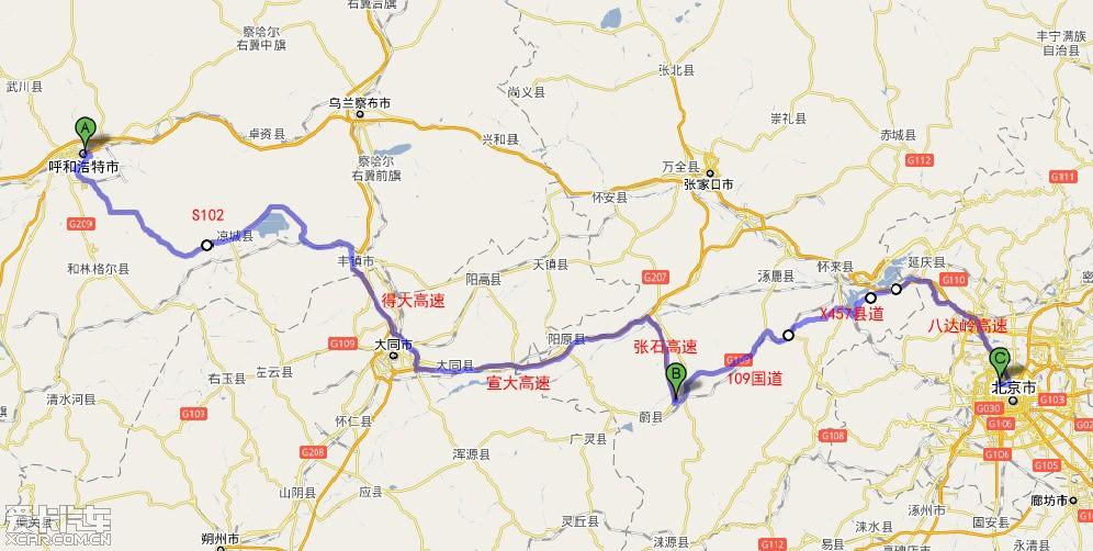 避開擁堵!京藏高速北京——呼和浩特段的最佳替代路線圖片