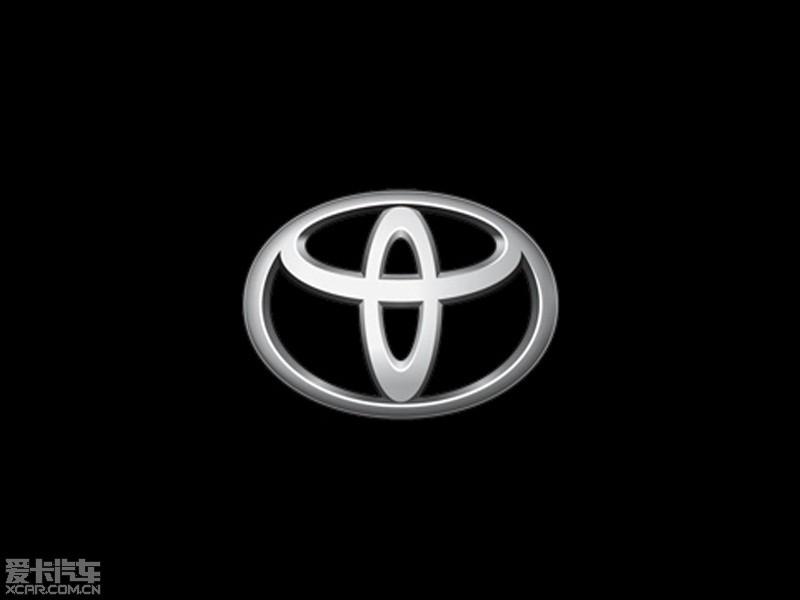 丰田 汽车 标志 高清 矢量图 ai;; 北京汽车矢量标志_北京汽车logo