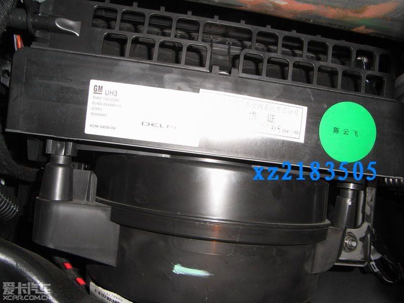【精华】**自己动手---新君越空调过滤芯的安装过程图片