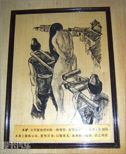 古代针对女人的7种酷刑