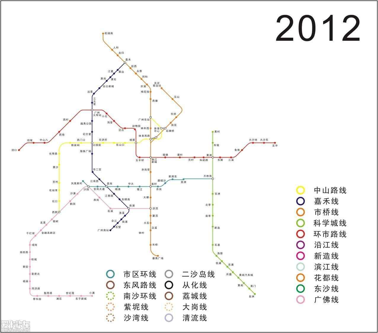 广州地铁线路图 规划