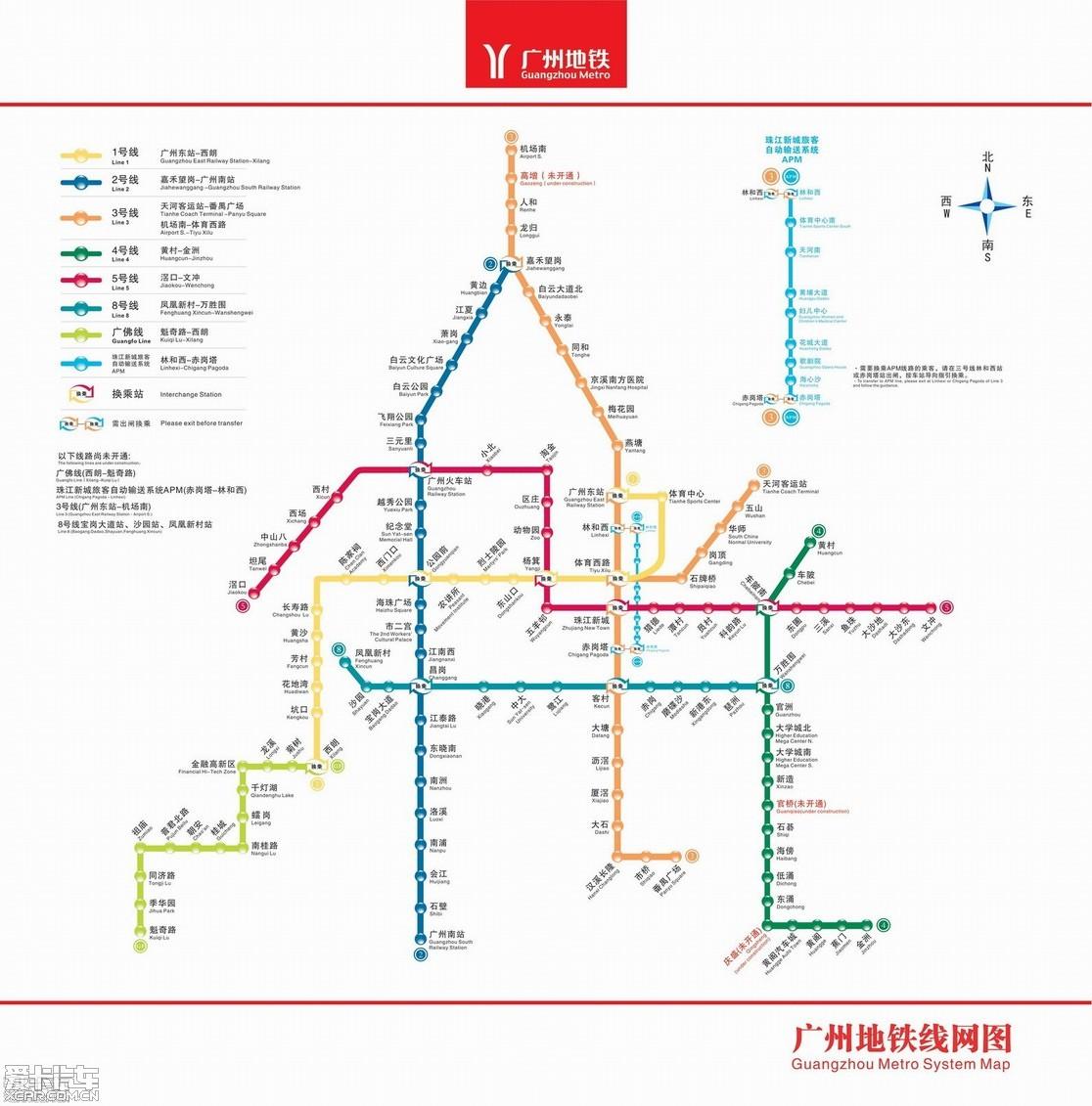广州地铁规划线路图片