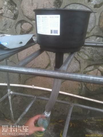 矿泉水瓶手工制作漏斗