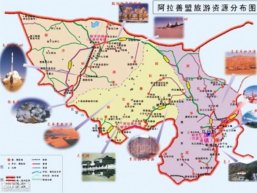 内蒙鄂尔多斯地图全图