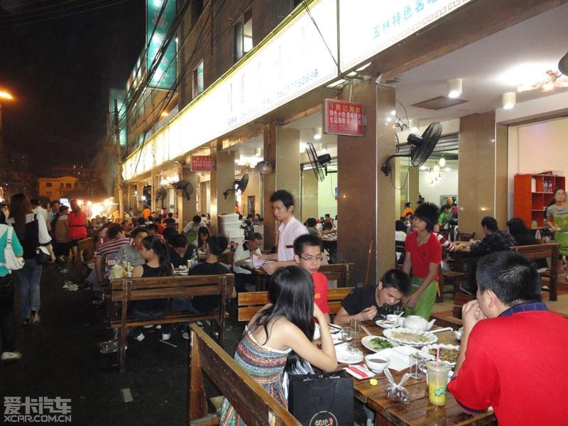 南宁中山路小吃街 美食多多,香飘阵阵,恨不得从此长做南宁人