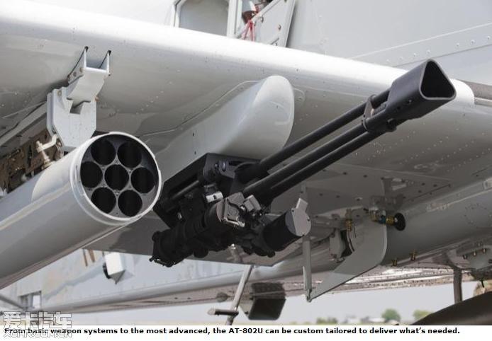 农业飞机中的战斗机---美国空中拖拉机公司的at-802u