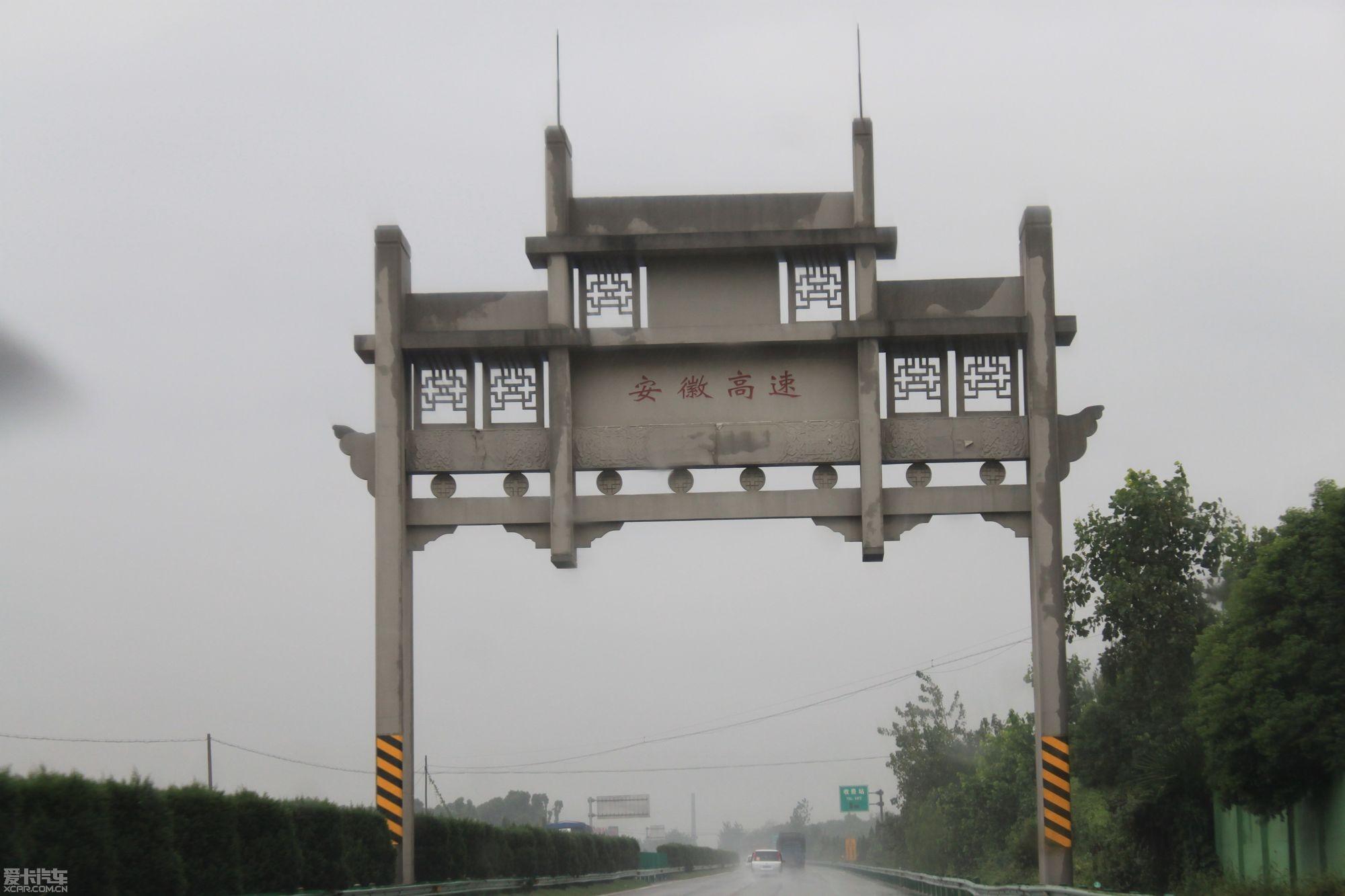 2010中秋 国庆开车去西藏--上海的小陀螺和石头;详细路书见60楼;正式
