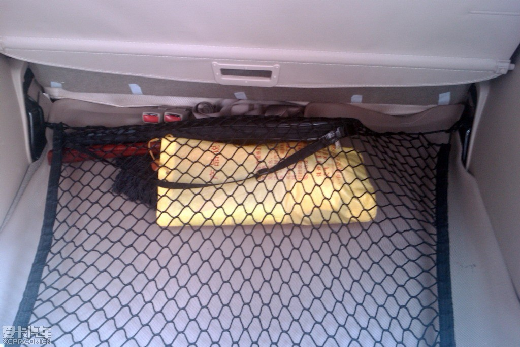 低价购入烟灰缸,自己动手无损安装后备箱网兜,行李箱里东西从此不会再