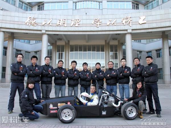 大学生手工造车 百公里加速仅5.2秒!