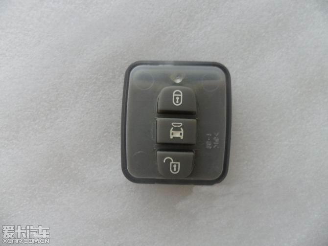 重发 钥匙改装用AUDI A6 10款遥控钥匙改装为科帕奇遥控钥匙