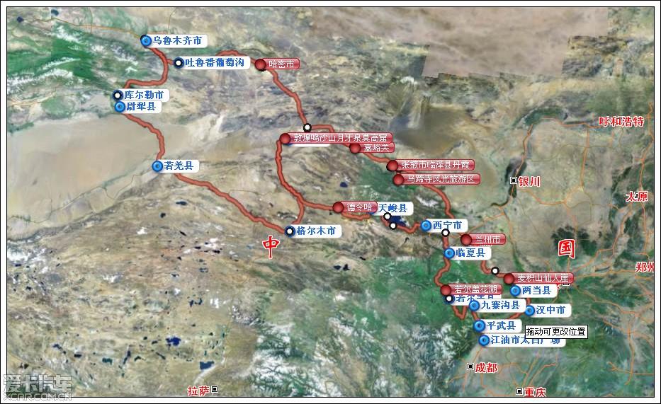 伦戈比亚迪f3单车兰州嘉峪关敦煌吐鲁番乌鲁木齐若羌格尔木高清图片