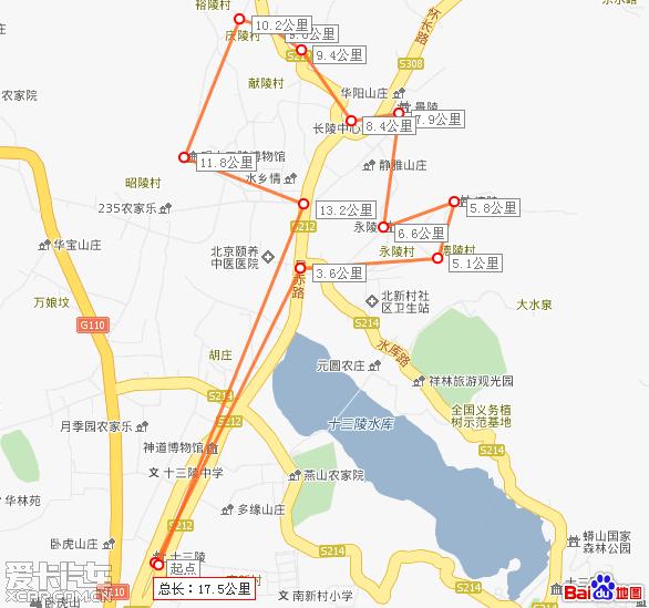 出了神道,沿着昌赤路前行,过七孔桥,远远地可以看到十三陵水库的