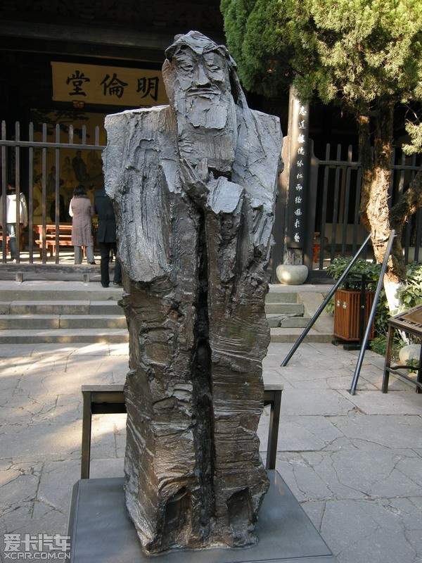孔子塑像了,是由著名的雕塑家吴为山先生操刀的,用写意的手法和粗砺的