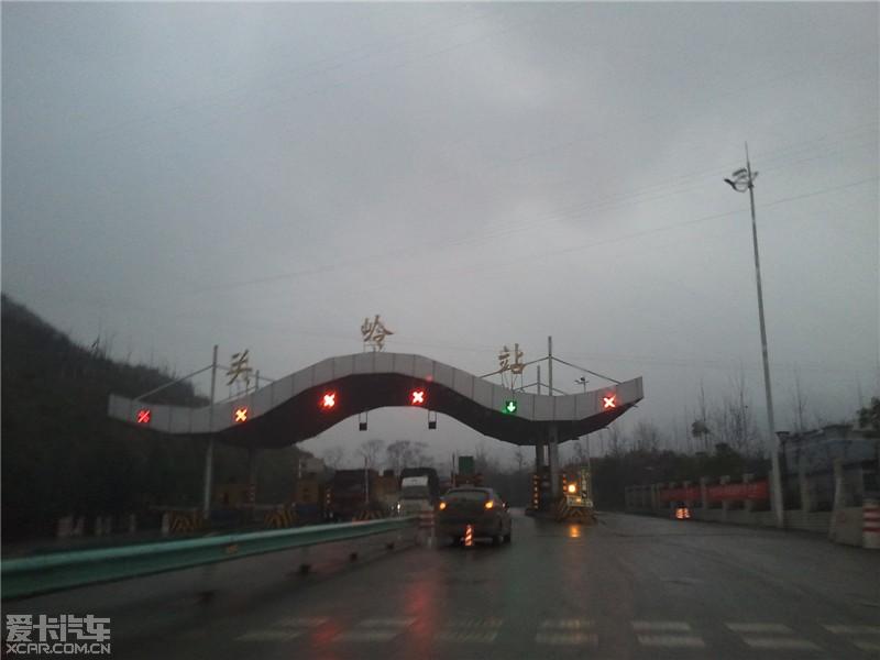 今天从兴义到贵阳遭遇了较强的雨雾天气