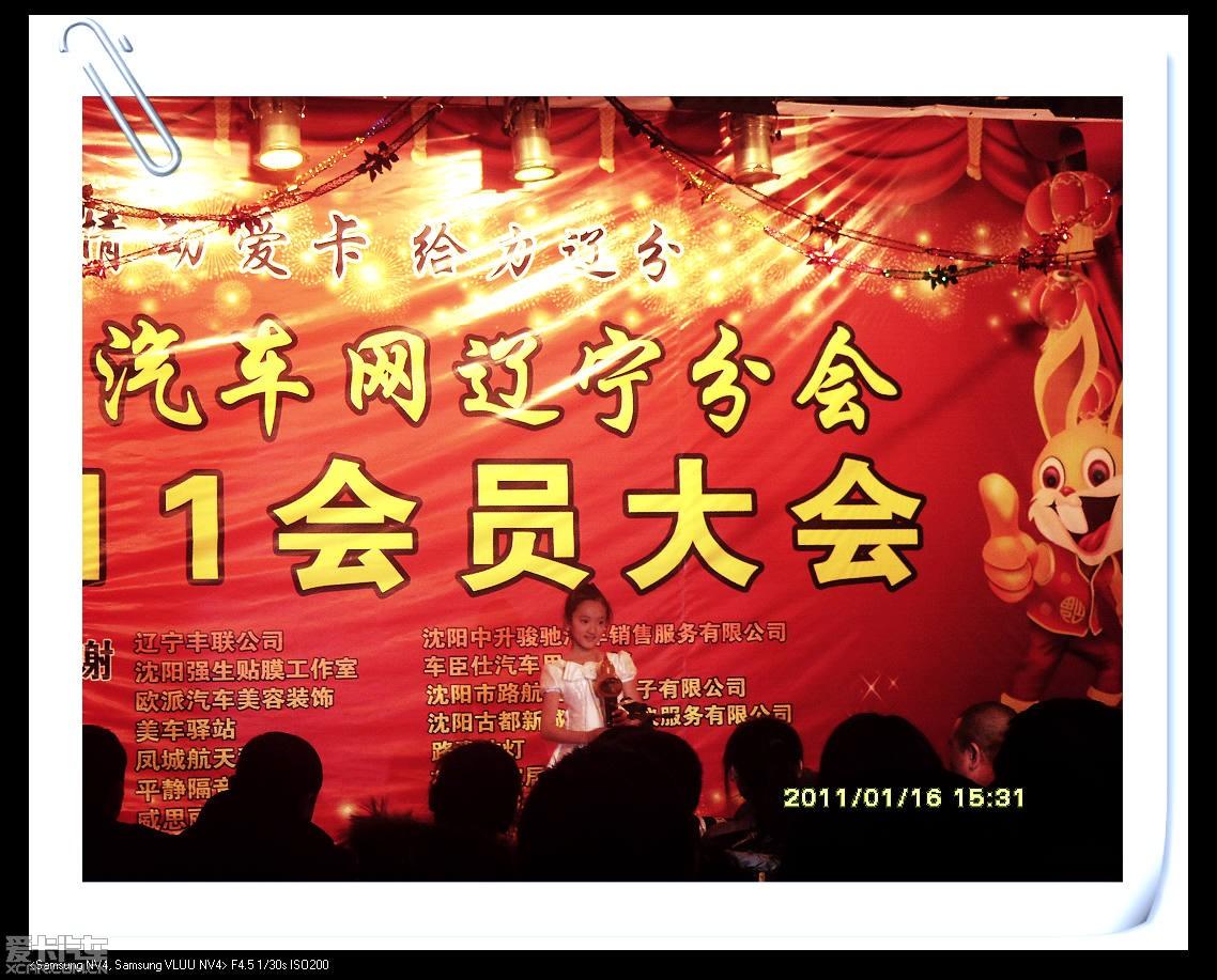 盘锦tx女儿的葫芦丝表演