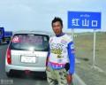 哈飞面包赛马3次11万公里环游中国,最终可能是中国第一本关于56民族画册面世