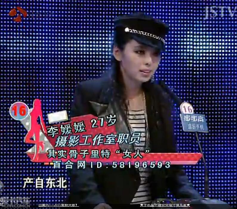 16号小乖已经站在台上,谢谢大家关心~_北京汽