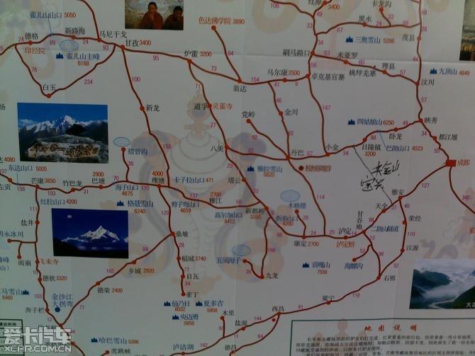 川西旅游地图