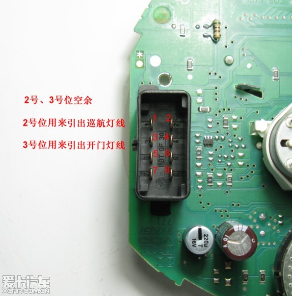 【精华】桑塔纳仪表盘指示灯