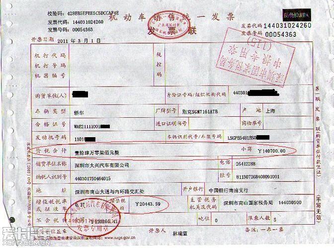 網上交電費營業廳_車船稅可以網上交嗎_南京可以網上交電費嗎