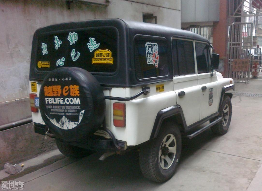 出售北京吉普战旗高清图片