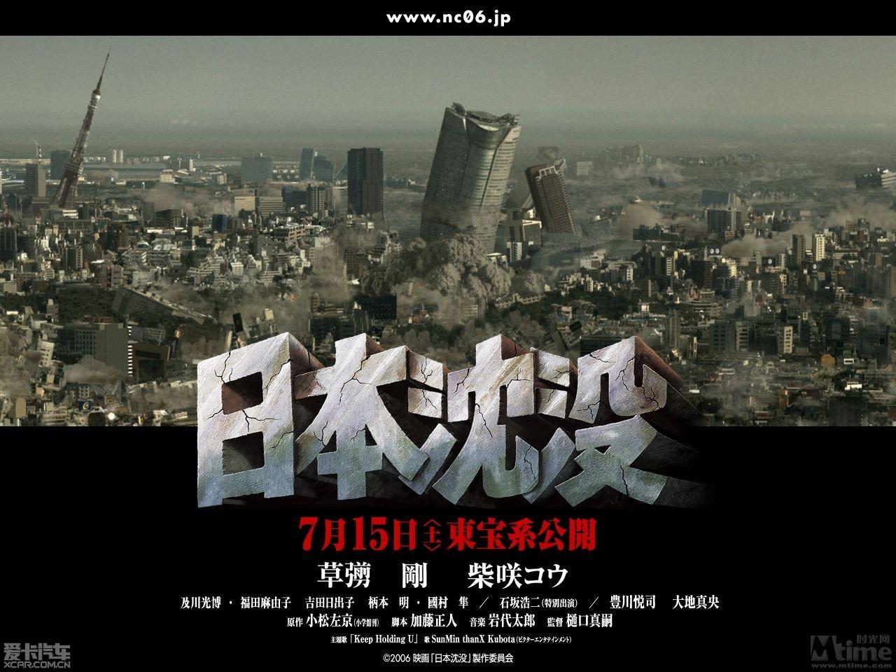 这地震让我想起了一部电影《日本沉没》,如果日本真要