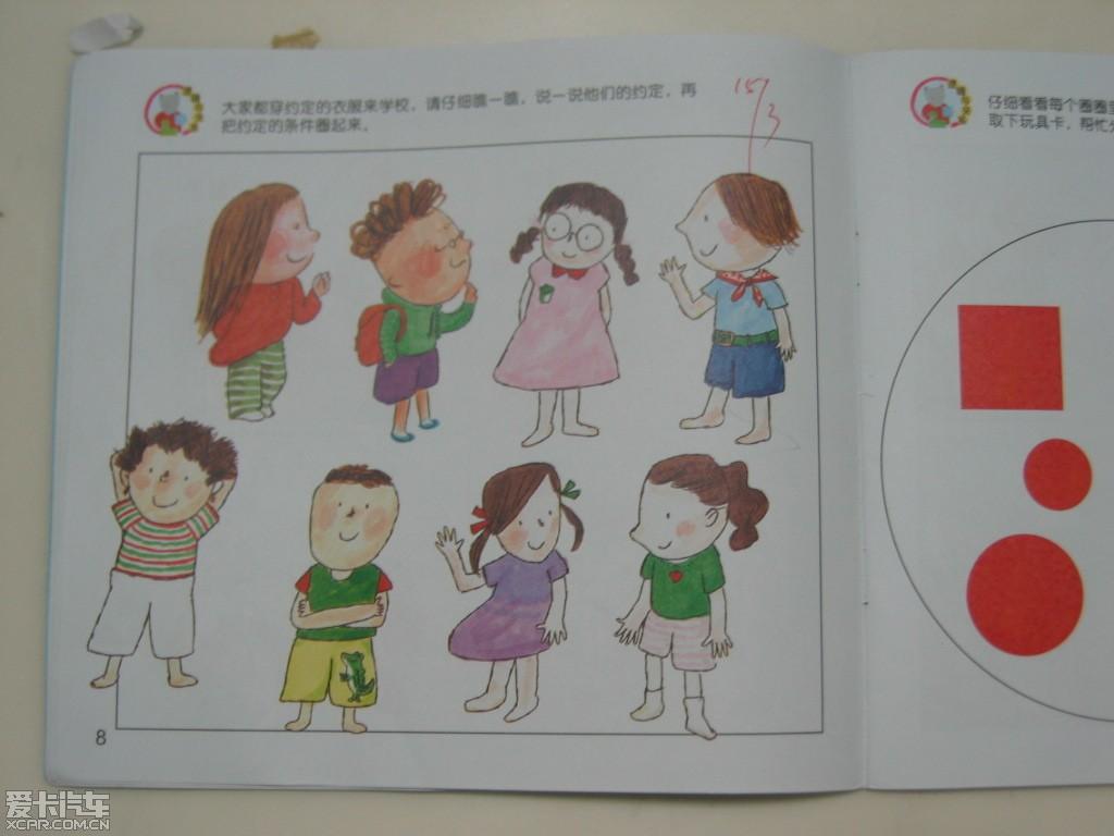 幼儿园大班作业,大班小朋友可以帮助老师做些什么事情