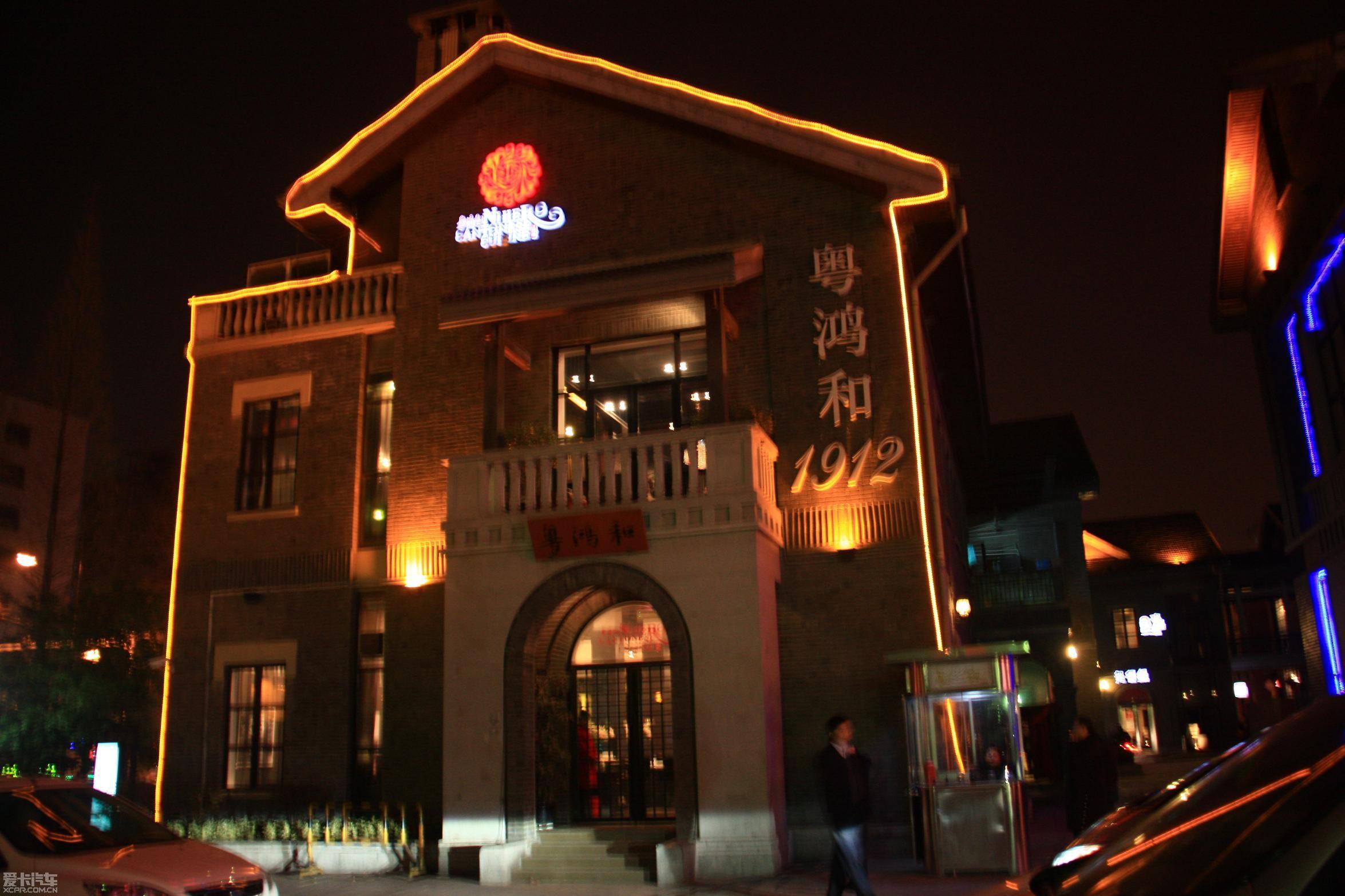 夜晚的南京1912