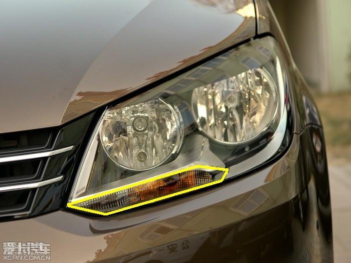 新途安前部灯光改造预作业 日间行车灯,有技术问题,请改过高清图片