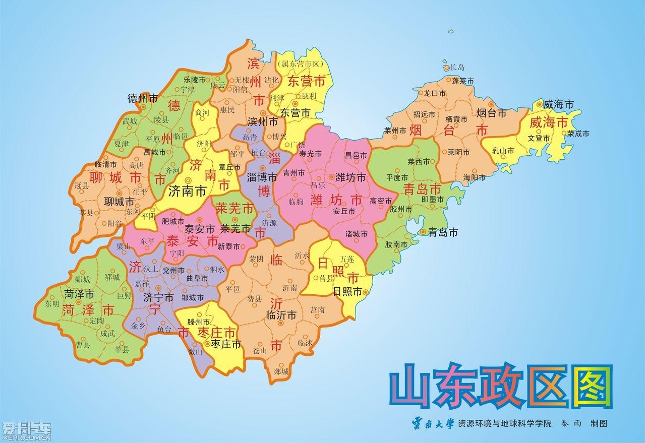 泰山地图景区地图全图