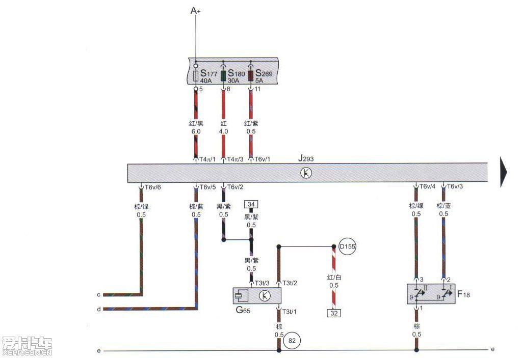 【图】空调,1j0 919 506 m风扇控制继电器(j293),电子