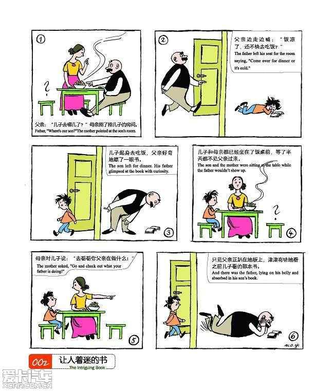 【大师】父与子德国漫画漫画埃-奥-卜劳恩精华不哔加载哔咔咔出图片