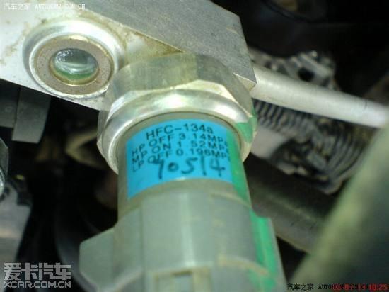 关于汽车空调是否需要加氟的自我判断
