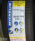 收一只LC博悦米其林205/55R16轮胎