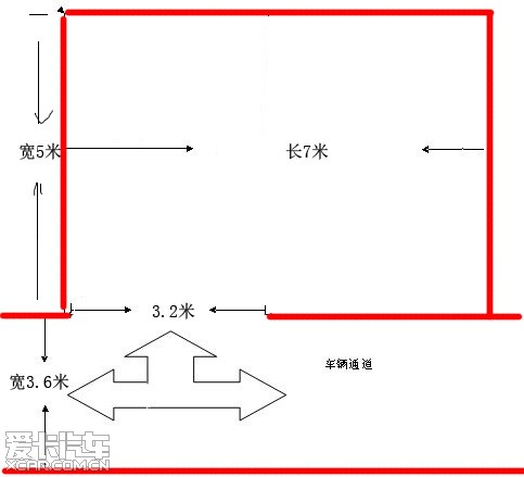户型 户型图 平面图 设计图 483_439