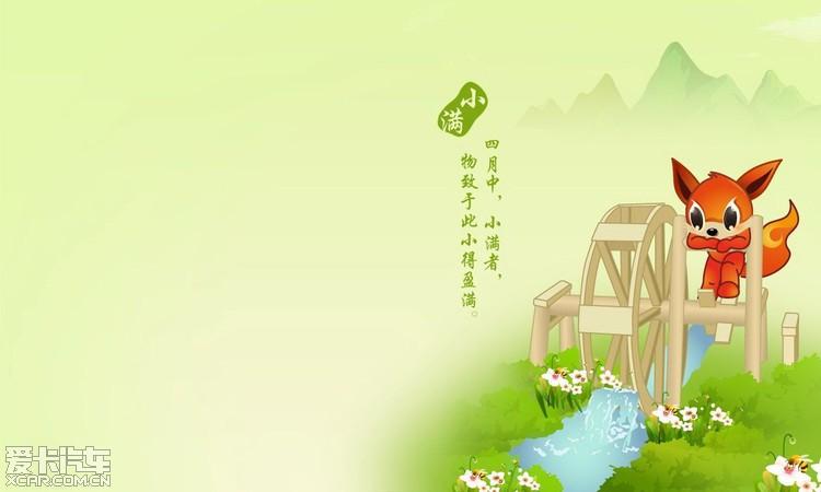 小满是农历二十四节气中第八个节气,其含义是从小满开始,北方大麦,冬