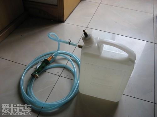 自制洗车器