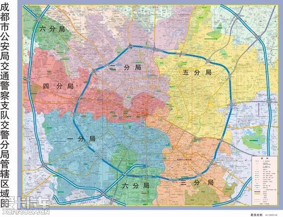 成都市行政区划图_青羊区行政区划图 - www.140519.com