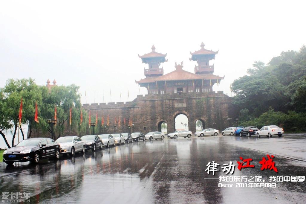 【我的东方之旅,我的中国梦】连载报道,走遍中国!